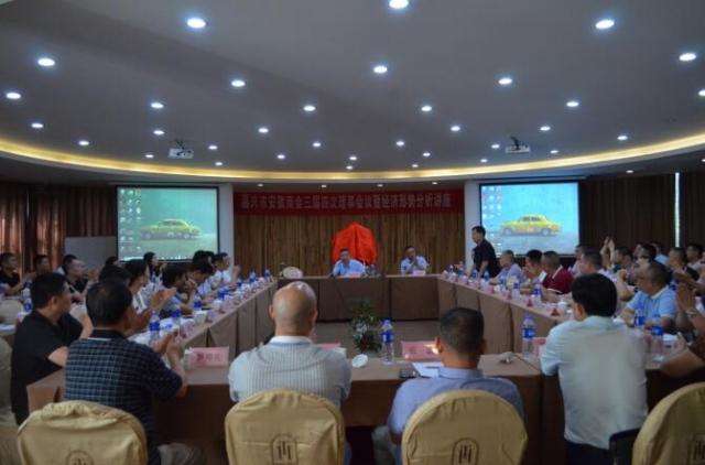 嘉兴市安徽嘉兴市安徽商会三届四次理事会议在海盐成功召开