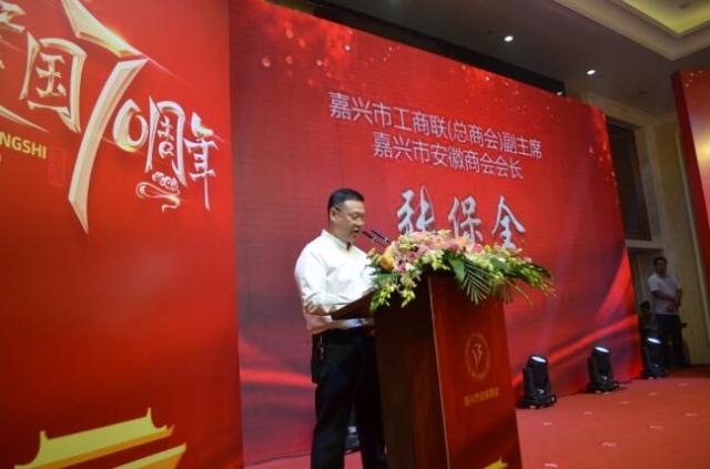 歌颂祖国 庆祝新中国成立70周年